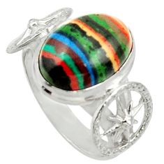925 silver 6.31cts natural rainbow calsilica oval solitaire ring size 7.5 d33017