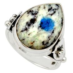 Clearance Sale- 9.47cts natural k2 blue (azurite in quartz) silver solitaire ring size 6 d33057