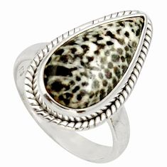 Clearance Sale- 925 silver natural stingray coral from alaska solitaire ring size 7.5 d33091