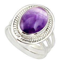 6.83cts natural purple chevron amethyst silver solitaire ring size 7.5 d33094