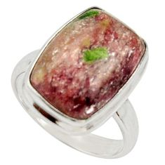 Clearance Sale- 925 silver 7.89cts natural purple muscovite solitaire ring size 6.5 d33139