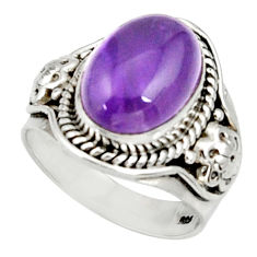 Clearance Sale- 925 silver 7.09cts natural purple amethyst oval solitaire ring size 7.5 d34144