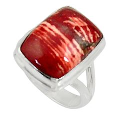 Clearance Sale- 10.60cts natural brown snakeskin jasper 925 silver solitaire ring size 6 d34238