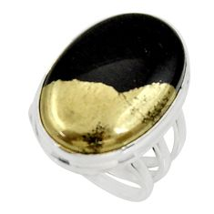 925 silver 25.19cts natural pyrite in magnetite solitaire ring size 7 d34254