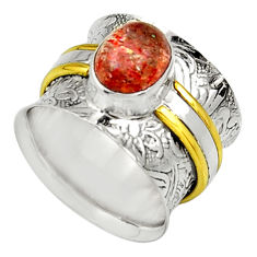 Clearance Sale- 2.90cts victorian natural orange sunstone 925 silver two tone ring size 7 d34347