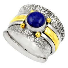 Clearance Sale- 2.75cts victorian natural blue lapis lazuli silver two tone ring size 7.5 d34348