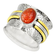 Clearance Sale- 2.81cts victorian natural orange sunstone silver two tone ring size 7.5 d34352