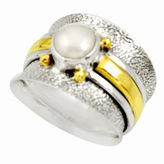 2.76cts victorian natural white pearl 925 silver two tone ring size 7.5 d34373
