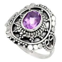 Clearance Sale- 2.12cts natural purple amethyst 925 silver solitaire ring size 7.5 d34408