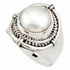 Clearance Sale- 5.79cts natural white pearl 925 sterling silver solitaire ring size 6.5 d34432