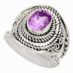 Clearance Sale- 2.19cts natural purple amethyst 925 silver solitaire ring jewelry size 6 d34457