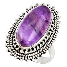 925 silver 10.54cts natural purple chevron amethyst solitaire ring size 7 d34566