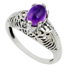 Clearance Sale- 2.12cts natural purple amethyst 925 silver solitaire ring jewelry size 9 d35189