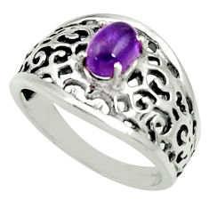 Clearance Sale- 1.64cts natural purple amethyst 925 silver solitaire ring jewelry size 9 d35222
