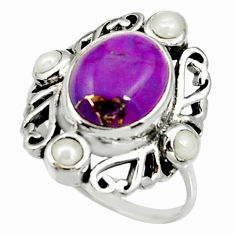 925 silver 7.12cts purple copper turquoise pearl solitaire ring size 8.5 d35228