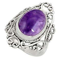 6.04cts natural purple chevron amethyst 925 silver solitaire ring size 7 d35295