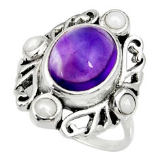Clearance Sale- 925 silver 7.22cts natural purple amethyst pearl solitaire ring size 7 d35313