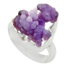 Clearance Sale- 8.55cts natural purple grape chalcedony 925 silver solitaire ring size 7 d35323