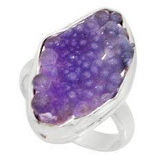 14.45cts natural grape chalcedony 925 silver solitaire ring size 7.5 d35328