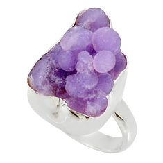Clearance Sale- 925 silver 15.16cts natural grape chalcedony solitaire ring size 8.5 d35334