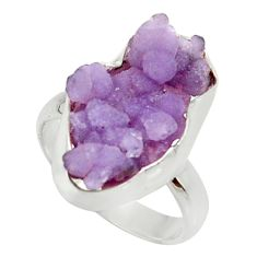Clearance Sale- 9.43cts natural purple grape chalcedony 925 silver solitaire ring size 7 d35335
