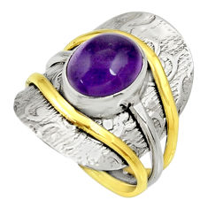 Clearance Sale- 925 silver victorian natural amethyst two tone solitaire ring size 9 d35385