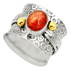 Clearance Sale- Victorian natural orange sunstone silver two tone solitaire ring size 7 d35387