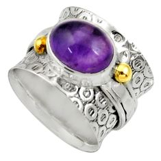 Clearance Sale- 925 silver 5.38cts victorian natural purple amethyst two tone ring size 7 d35405