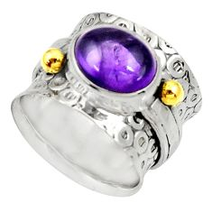 Clearance Sale- Victorian natural amethyst 925 silver two tone solitaire ring size 6.5 d35412