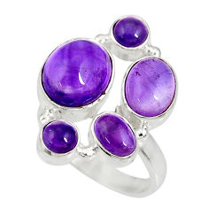 Clearance Sale- 11.24cts natural purple amethyst 925 sterling silver ring jewelry size 8 d35615