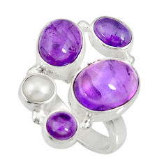 Clearance Sale- 925 sterling silver 12.85cts natural purple amethyst pearl ring size 7 d35626