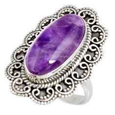 10.89cts natural purple chevron amethyst 925 silver solitaire ring size 8 d35700