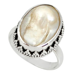 Clearance Sale- 9.47cts natural white biwa pearl 925 silver solitaire ring jewelry size 7 d35710