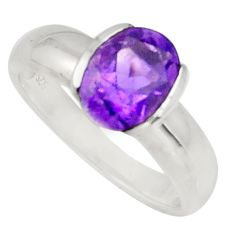 Clearance Sale- 3.48cts natural purple amethyst 925 silver solitaire ring size 6.5 d35762