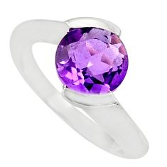Clearance Sale- 3.50cts natural purple amethyst 925 silver solitaire ring size 5.5 d35766