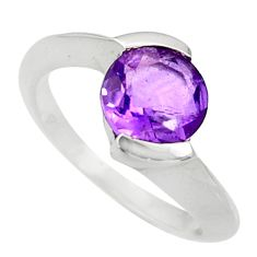 Clearance Sale- 3.62cts natural purple amethyst 925 silver solitaire ring size 6.5 d35767