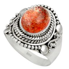 Clearance Sale- 925 silver 4.16cts natural purple sunstone oval solitaire ring size 7 d35810