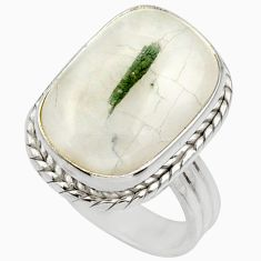 Clearance Sale- 11.93cts natural tourmaline in quartz 925 silver solitaire ring size 7.5 d35841