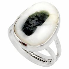 Clearance Sale- 925 silver 11.65cts natural tourmaline in quartz solitaire ring size 7.5 d35848