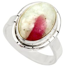 Clearance Sale- 6.04cts natural tourmaline in quartz 925 silver solitaire ring size 6.5 d35851