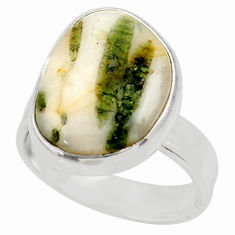 Clearance Sale- 8.77cts natural tourmaline in quartz 925 silver solitaire ring size 6.5 d35856