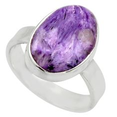6.31cts natural purple tiffany stone 925 silver solitaire ring size 8 d35916