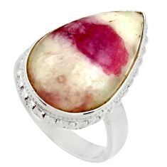 Clearance Sale- 925 silver 14.23cts natural tourmaline in quartz solitaire ring size 7.5 d35930