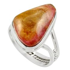 Clearance Sale- 10.39cts natural pink bio tourmaline 925 silver solitaire ring size 7.5 d35932