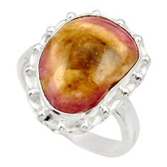 Clearance Sale- 925 silver 10.81cts natural pink bio tourmaline solitaire ring size 8 d35938