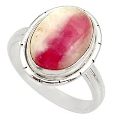 Clearance Sale- 6.04cts natural tourmaline in quartz 925 silver solitaire ring size 9 d35939