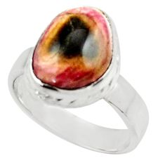 Clearance Sale- 6.02cts natural pink bio tourmaline 925 silver solitaire ring size 7 d35940
