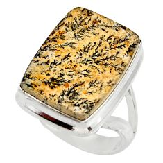 Clearance Sale- 925 silver 14.12cts natural germany psilomelane dendrite ring size 5.5 d35952