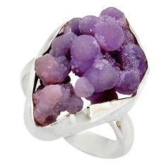 925 silver 14.88cts natural purple grape chalcedony fancy ring size 7.5 d35957