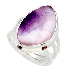 Clearance Sale- 925 sterling silver 14.47cts natural purple opal solitaire ring size 7.5 d35968